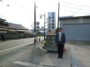 福島第1発電所内を視察